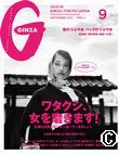 GINZA9c